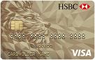 HSBC Visa Vàng