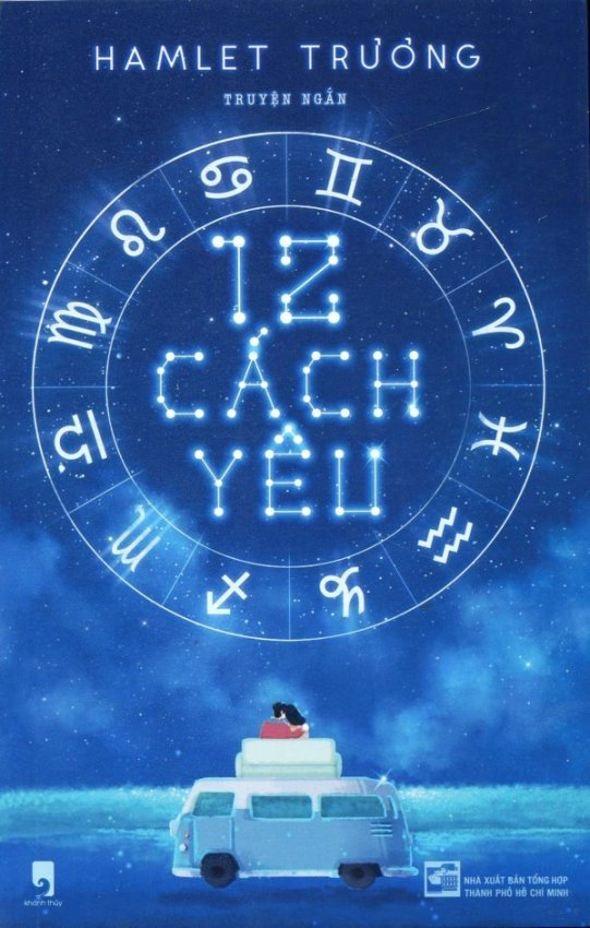 12 Cách Yêu (Tặng Kèm Chữ Ký Tác Giả - Ngẫu Nhiên) - Hamlet Trương