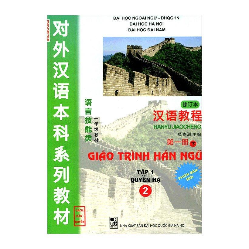 Giáo trình hán ngữ 2 - phiên bản mới (Kèm CD)