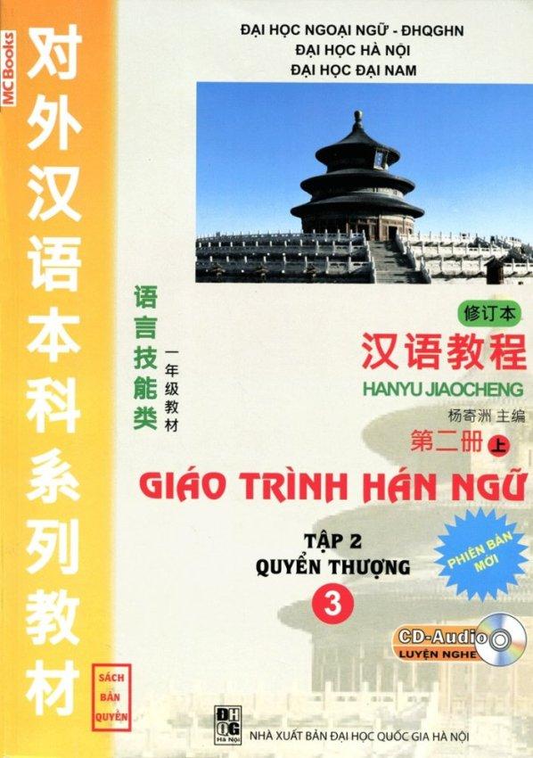 Giáo trình Hán ngữ T02 Quyển 3/ CD
