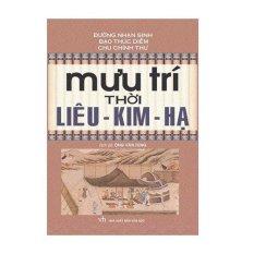 Mưu trí thời Liêu - Kim - Hạ