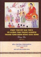 Phật Thuyết Đại Thừa Vô Lượng Thọ Trang Nghiêm Thanh Tịnh Bình Đẳng Giác Kinh - Quyển 3 - Hòa thượng Tịnh Không và Vọng Tây cư sĩ