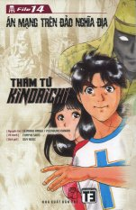 Thám Tử Kindaichi - Tập 14: Án Mạng Trên Đảo Nghĩa Địa - Seimaru Amagi,Yozaburo Kanari,Fumiya Sato,Duy Ngọc