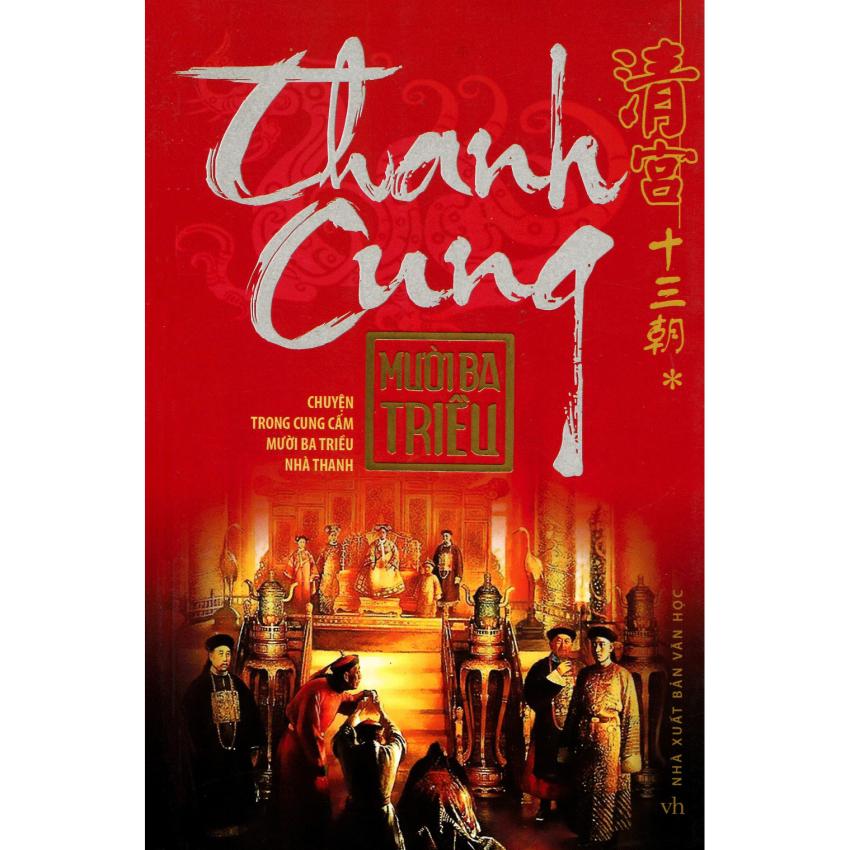Thanh Cung Mười Ba Triều (Bộ 3 tập)