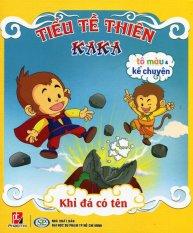 Tiểu Tề Thiên KaKa - Khỉ Đá Có Tên (Tô Màu & Kể Chuyện) - Nhiều Tác Giả