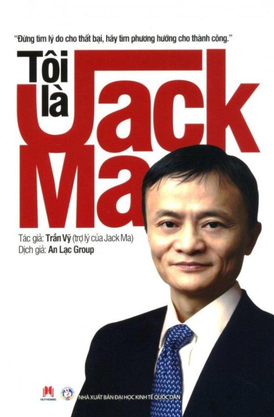 Tôi Là Jack Ma - Trần Vỹ