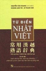 Từ Điển Nhật Việt - Nguyễn Văn Khang