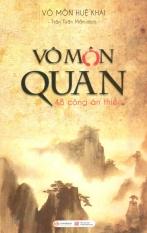 Vô Môn Quan - Trần Tuấn Mẫn,Vô Môn Huệ Khai