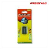 Pin Pisen Sony FW50