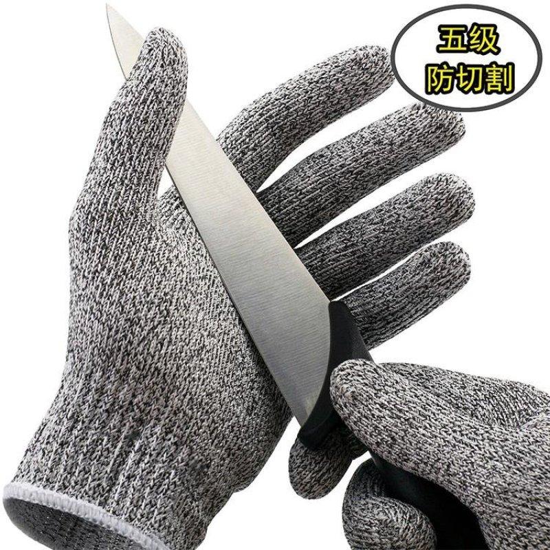 5 Level Cut Resistant Gloves High Molecular Weight Polyethylene Fiber Kitchen Work Savety-tool - XL - intl