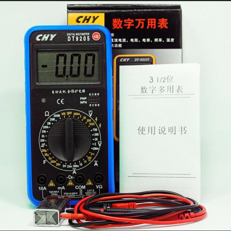 Đồng hồ đo vạn năng CHY DT9205A