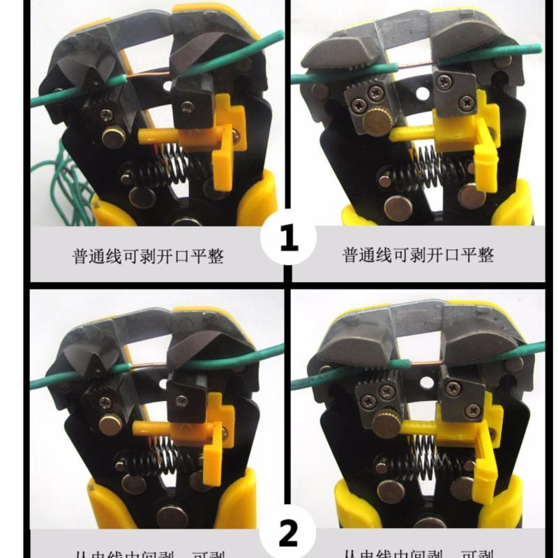Kìm tuốt dây điện đa năng dây tước kìm tự động tước kìm hàm Pa dial kìm dây kéo điện