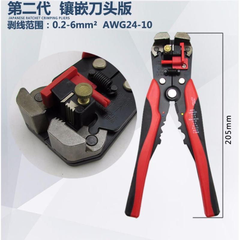 Kìm tuốt dây điện đa năng kìm dây kéo điện + 5 phụ kiện đi kèm: băng dính, hộp đựng ốc, nhíp, dao dọc giấy, bút thử điện