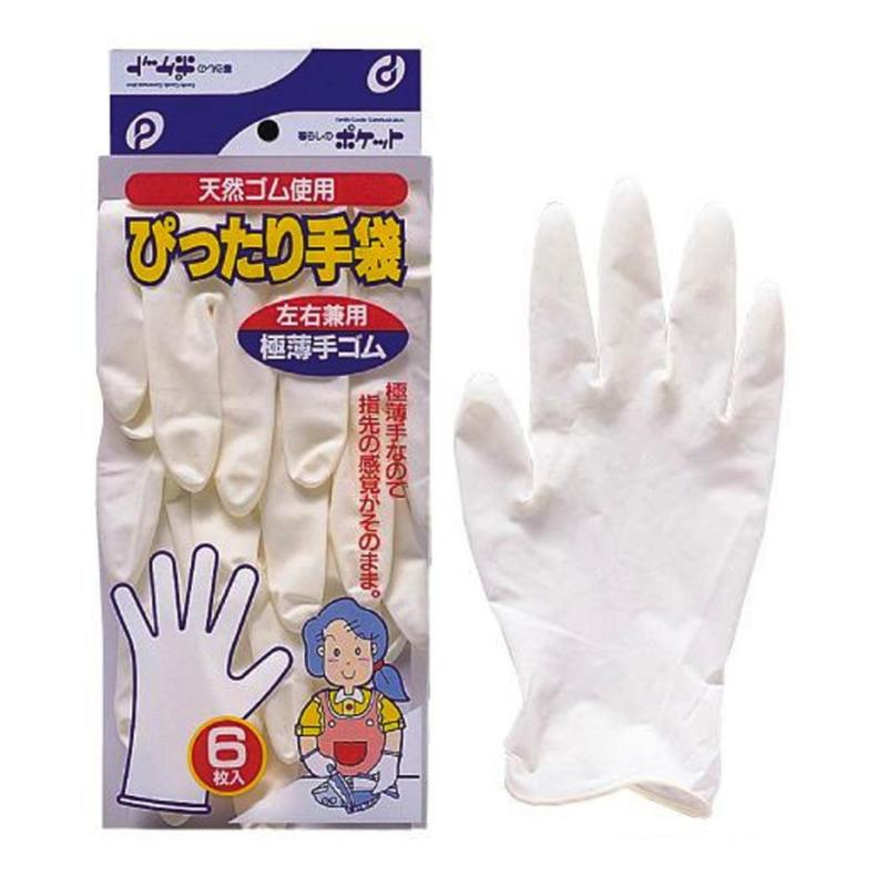 Set 3 đôi găng tay đa năng, ngắn cổ hàng nhập khẩu Nhật Bản