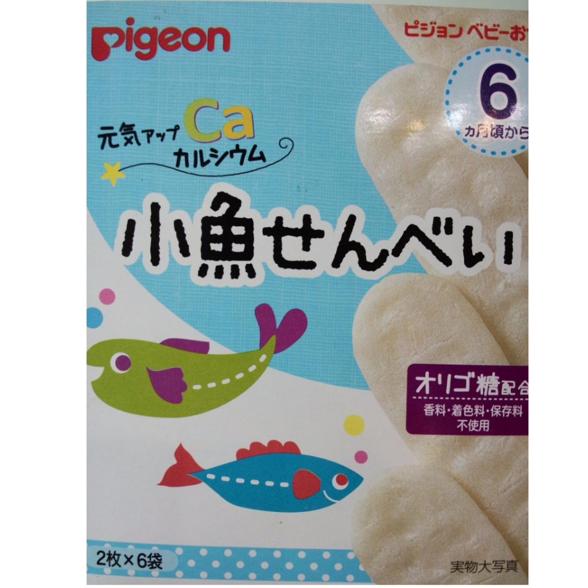 Bánh ăn dặm Pigeon vị cá cho bé 06 tháng