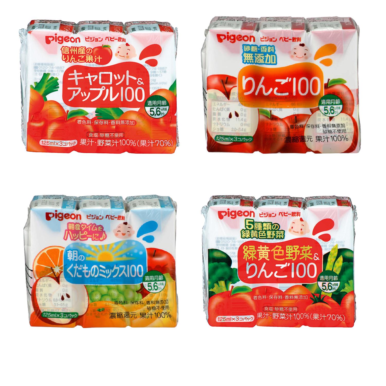 Bộ 12 hộp nước ép Pigeon vị táo carot và rau quả tổng hợp 125ml x 6