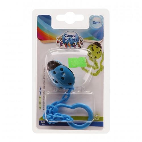 Bộ 2 Dây đeo núm ty hình bọ rùa xanh Canpol Babies