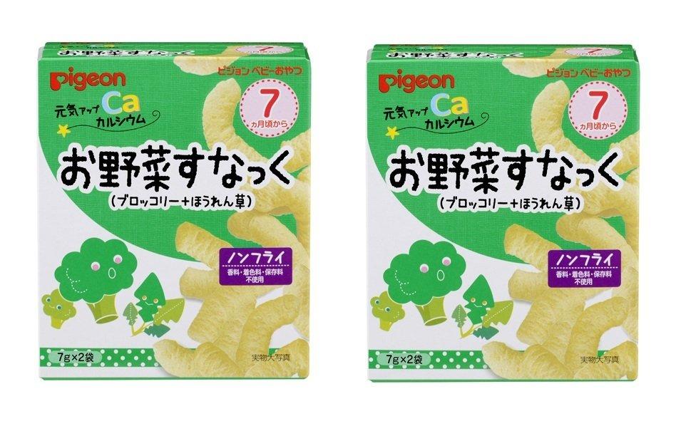 Bộ 2 hộp bánh ăn dặm Pigeon bông cải xanh 14g
