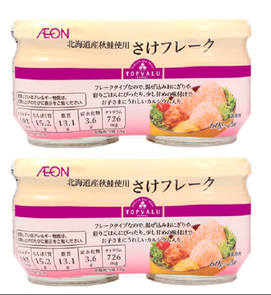 Bộ 2 hộp ruốc cá hồi AEON Topvalu Nhật Bản 60gx4
