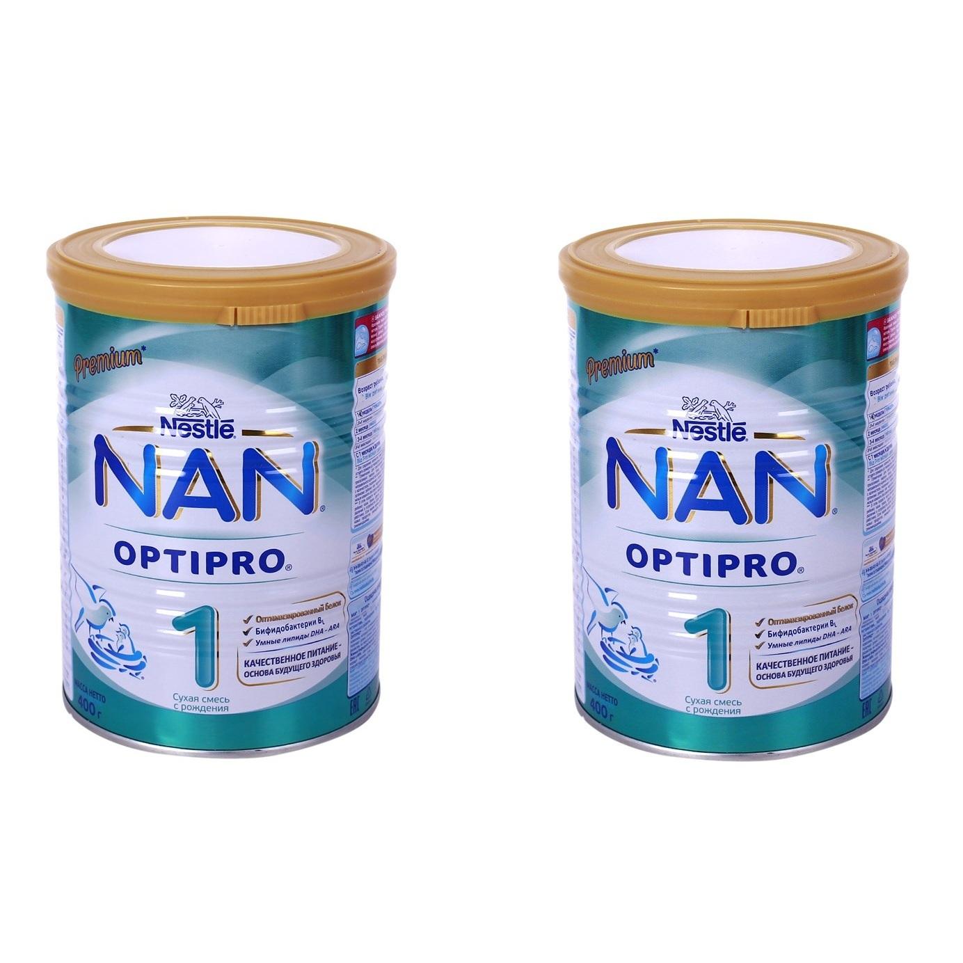 Bộ 2 hộp sữa Nan Nga số 1 400g x 2