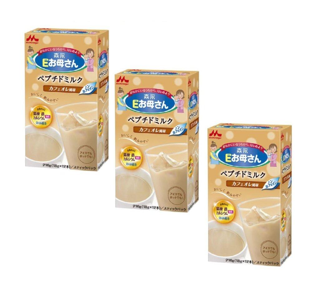 Bộ 3 sữa bầu Morinaga 216g x 3 (Nâu)