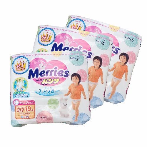 Bộ 3 tã quần Merries XL19 - 57 miếng