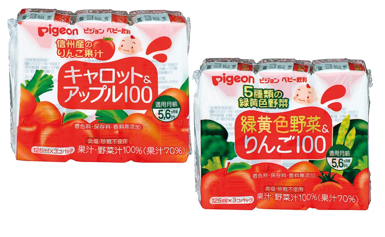 Bộ 6 hộp nước ép Pigeon vị táo carot + táo rau củ 125ml x 6