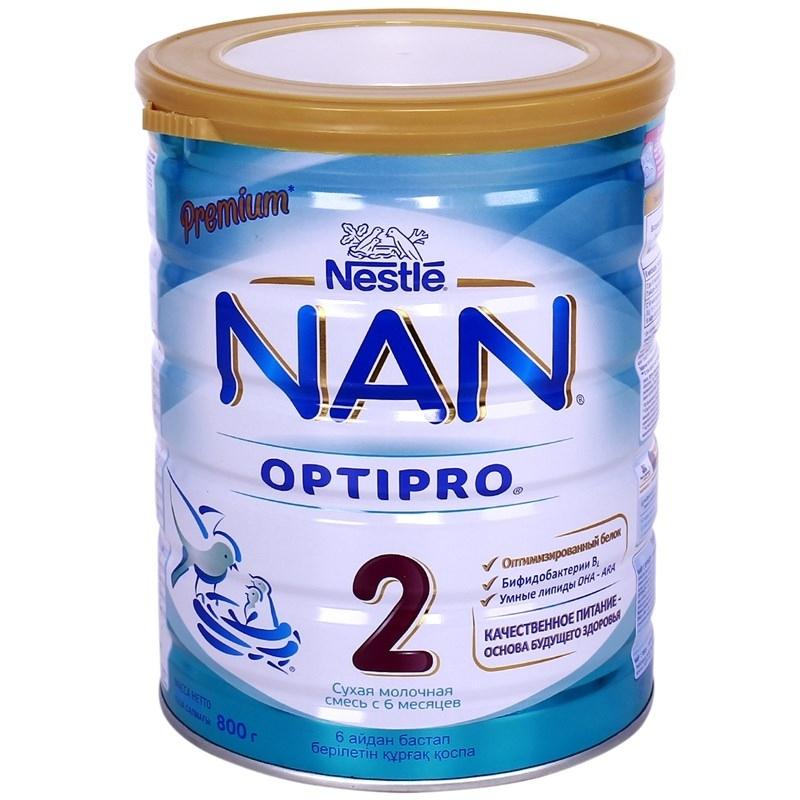 Sữa bột NAN Nga số 2 800g