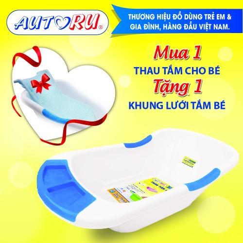 Thau tắm Autoru cho bé AUBBN01-WB (Trắng viền xanh) + Tặng 1 khung lưới tắm