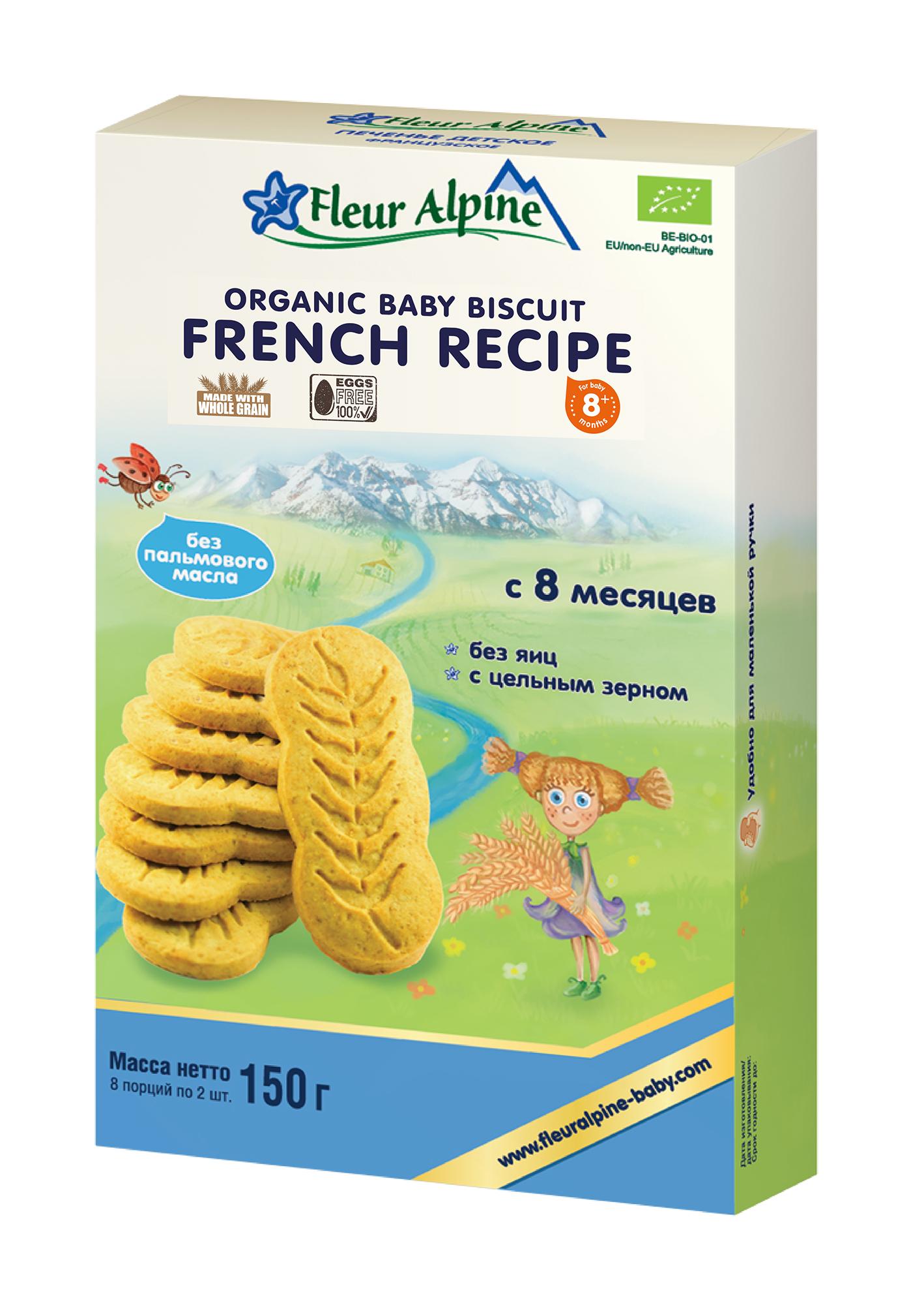 Thực phẩm bổ sung bánh ăn dặm Organic kiểu Pháp 150g
