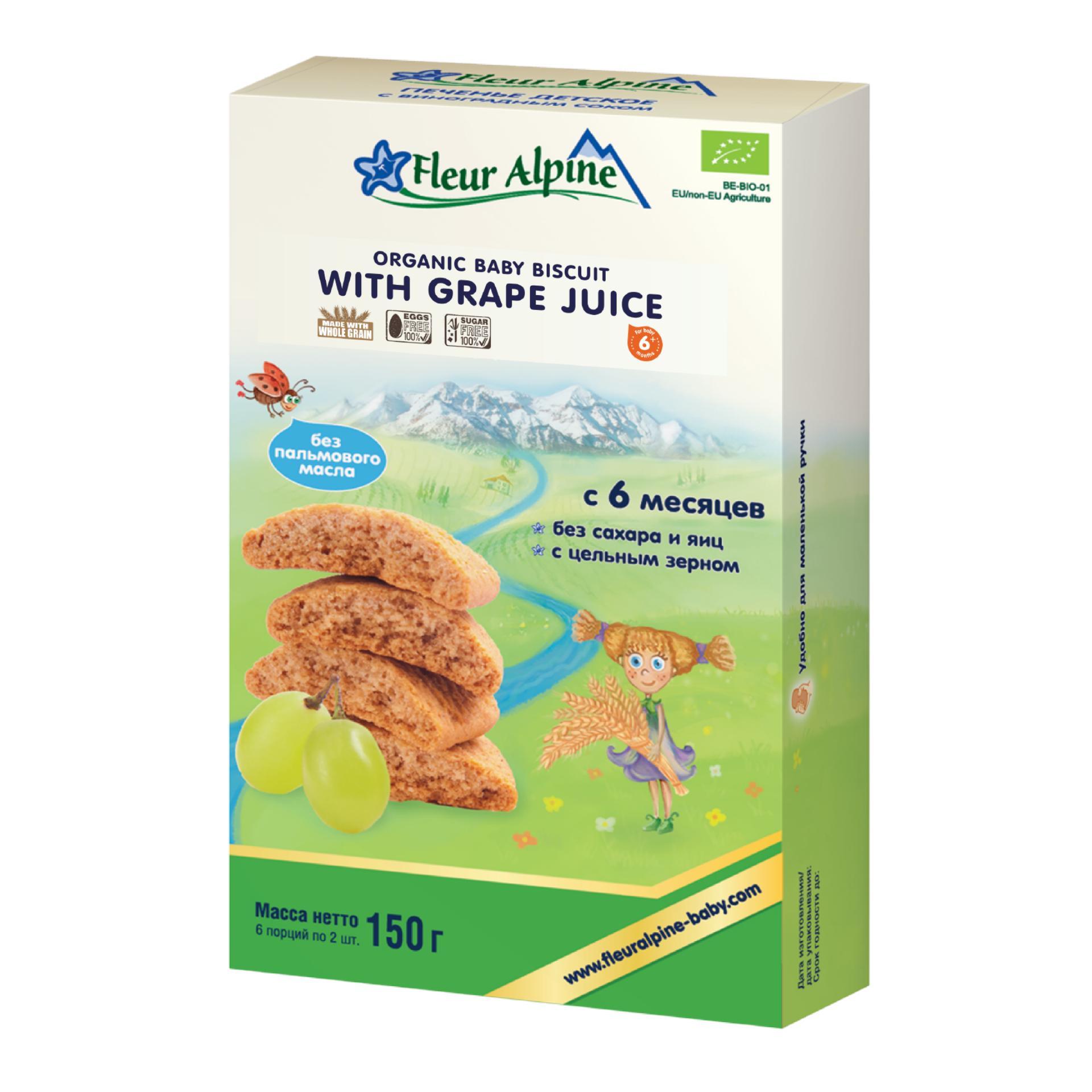 Thực phẩm bổ sung Bánh ăn dặm Organic Nước ép Nho
