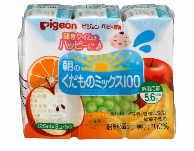 Vỉ 3 hộp nước ép Pigeon vị rau quả tổng hợp 13594 125ml x 3
