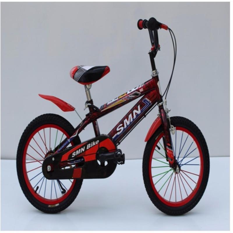 Mua Xe đạp trẻ em SMN HH 16-01