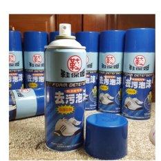 2 Chai Bọt Làm Sạch Giày Đa Năng Foam Detergent 450ml