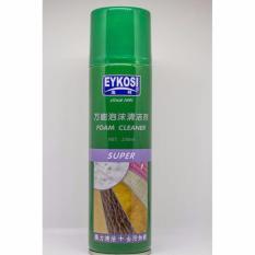 Combo 1 chai làm sạch giầy eykosi 250ml và 1 bàn chải cao su da lộn