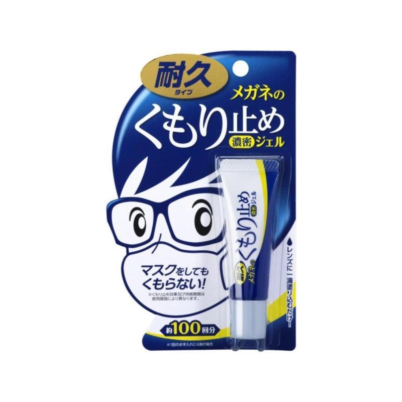 Giá bán Hàng Nhật Hachi Hachi Gel chống mờ sương mắt kính 10G