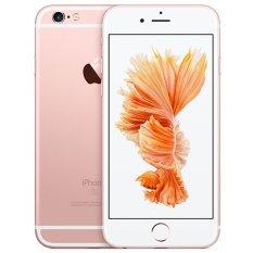 Apple iPhone 6S 64GB (Vàng hồng) - Hàng nhập khẩu