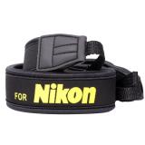 Dây đeo máy Nikon (Đen)