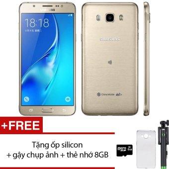 Samsung Galaxy J7 2016 16GB (Vàng đồng) - Hãng Phân phối chính thức + Tặng ốp lưng silicon + gậy chụp ảnh + thẻ nhớ 8GB