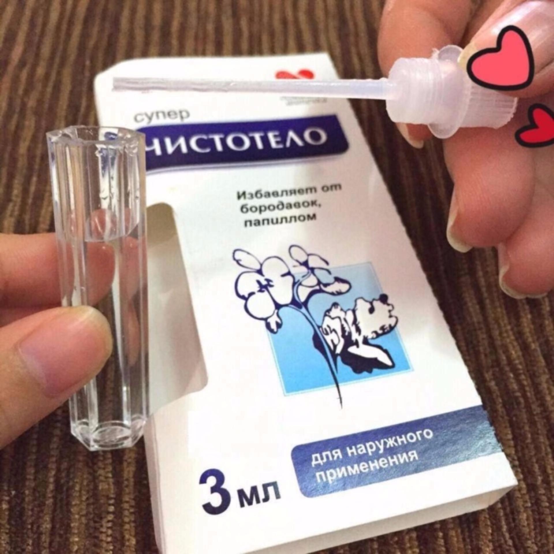 Hình ảnh Gel tẩy nốt ruồi Dvelinil - Nga 3ml
