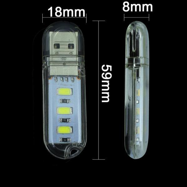 Đèn USB 3 LED (sáng trắng)