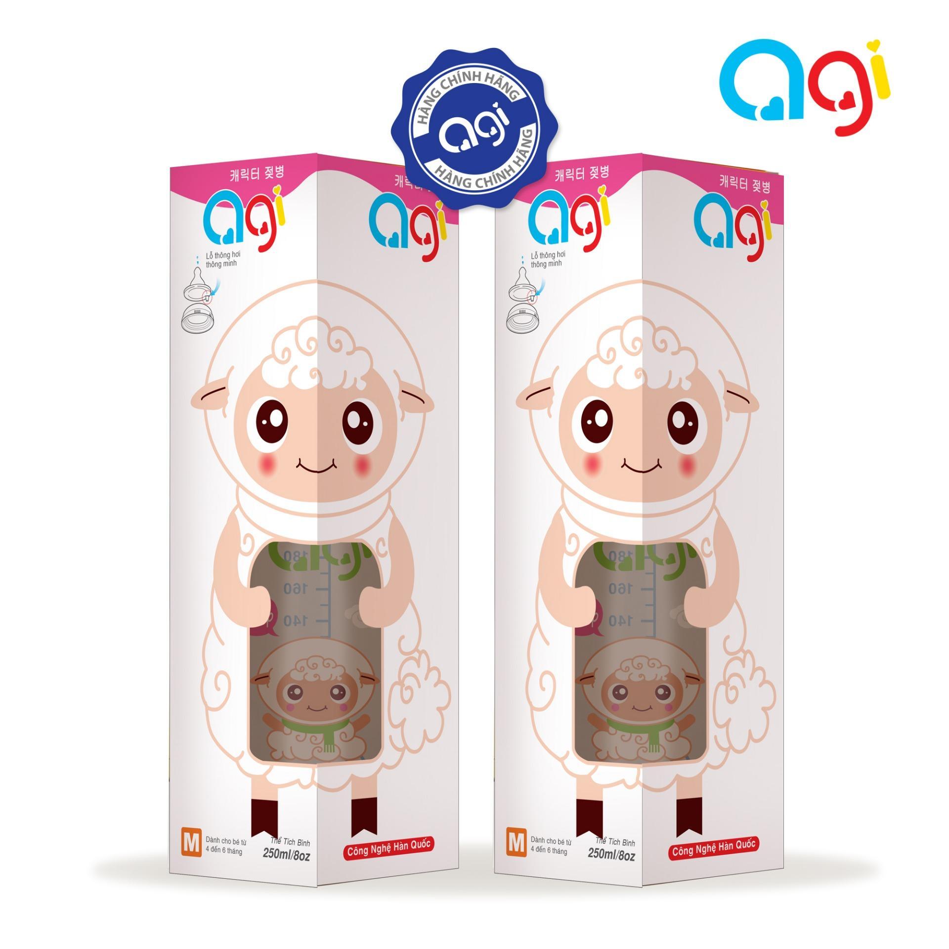 Bộ 2 bình sữa Agi Premium 250ml (Màu trắng)