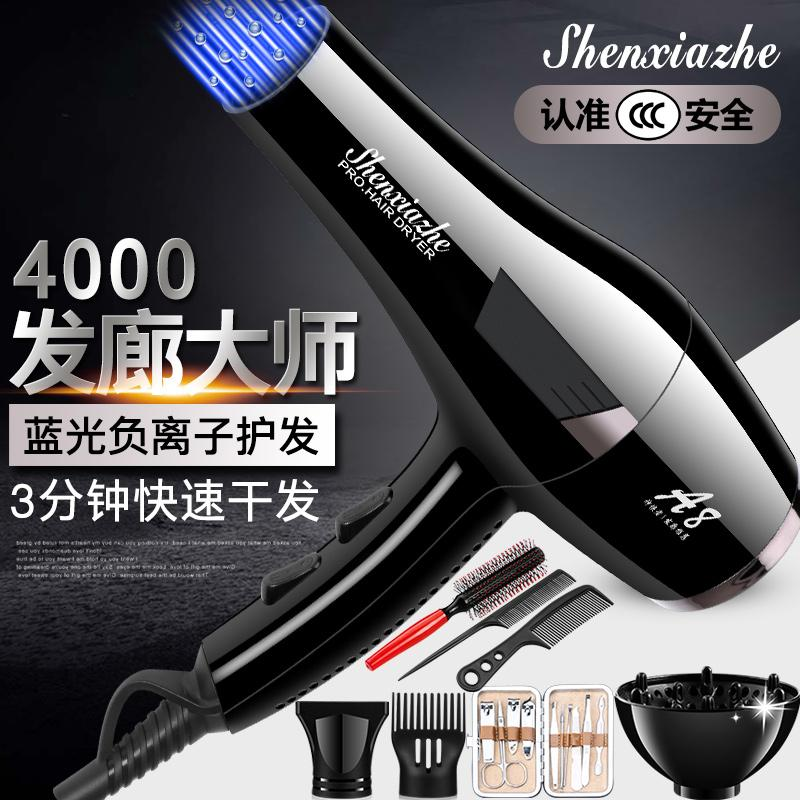 Pengering Rambut Tabung Mesin Tenaga Besar 5000 Rambut Galeri Appropriation  4000 Salon Kecantikan Rumah Tangga- 61f7d822c4