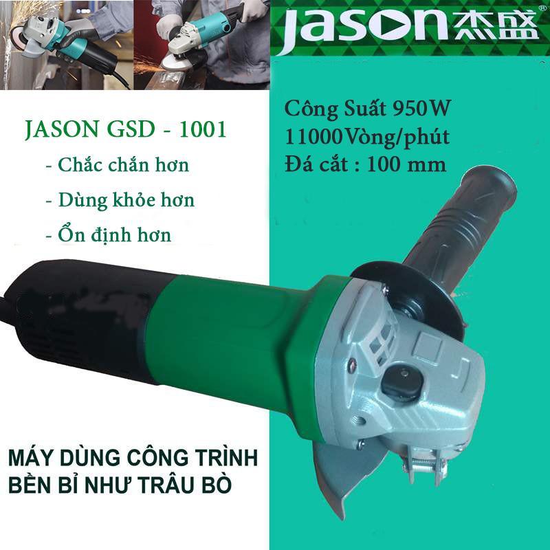 Hình ảnh Máy mài góc cầm tay Jason - GDS 1001