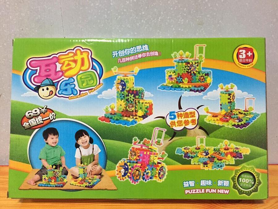 Hình ảnh Khu vui chơi muôn thú HY009436 đồ chơi lắp ráp