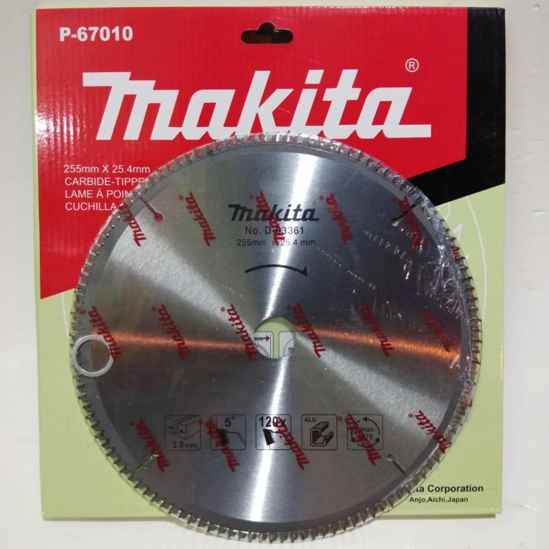 Lưỡi cắt nhôm Makita 120 răng loại 1