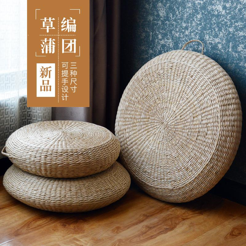 Straw Futon throw pillow Tea Pad Thick Household Meditation Buddha Pad Yoga Meditation Pad round Floor Hay Mat