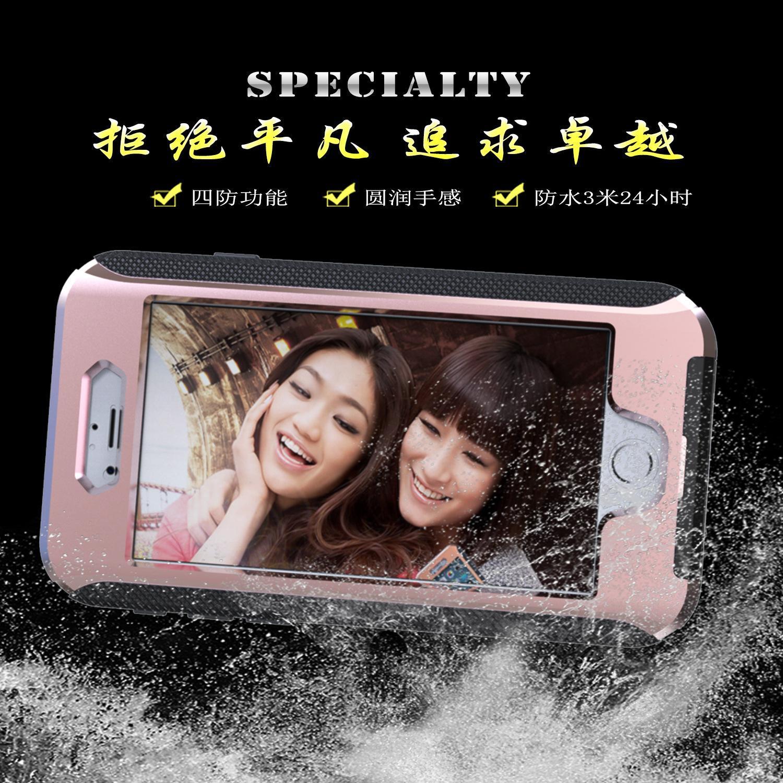 Netral Iphone6S Ponsel Anti-Air Cangkang dengan Lengan Sabuk Bisa Diikat Di Tangan Titik Grosir