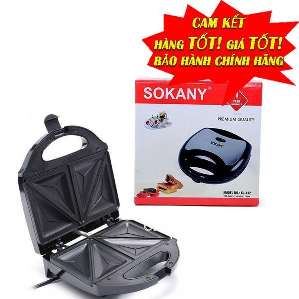 Hình ảnh Máy nướng bánh bông lan sandwich hotdog SOKANY (đen)
