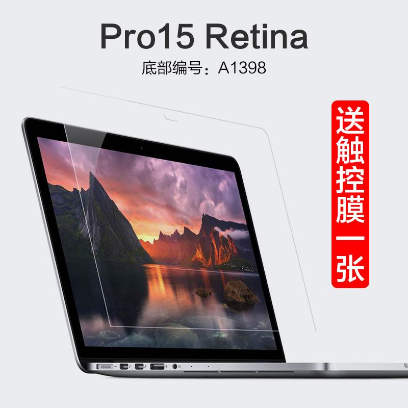 MacBook Apple Pro Laptop New Style Air13.3 Computer Mac12 Screen Protector 13 Film 15-Inch HD Protective Film Anti-Tempered Glass Anti-Blueray 11-scraping Full Screen Protection Eyes Accessories